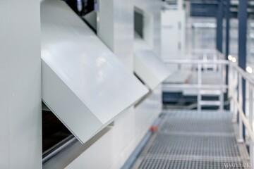 New Refrigeration Plant    Scantec album
